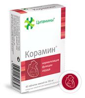 Корамин - нормализует и поддерживает функции сердца, необходим при нагрузках.