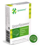 Церебрамин - биорегулятор мозга. Показан при напряженной умственной деятельности, снижении памяти.