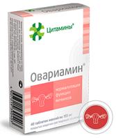 Овариамин - биорегулятор яичников. Эффективен при климаксе, бесплодии и др. сбоев работы яичнииков.