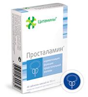 Просталамин - пептидный регулятор предстательной железы