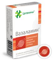 Вазаламин - биорегулятор сосудов. Улучшает микроциркуляцию крови и обмен в органах и тканях.