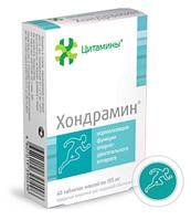Хондрамин - биорегулятор хрящевой и соединительной тканей (артриты, артрозы, ревматизм и т.д.)