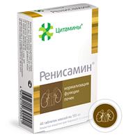 Ренисамин - биорегулятор почек. Применяют при заболеваниях почек, снижении массы тела.