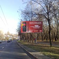Билборд – имидж и привлечение клиентов