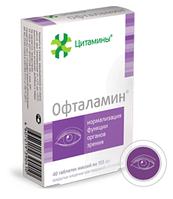 Офталамин - биорегулятор органа зрения. Рекомендован при сильных зрительных нагрузках и болезнях .