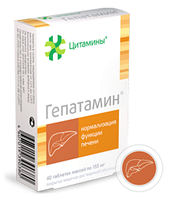 Гепатамин - биорегулятор печени. Эффективно восстанавливает все функции печени.