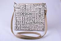 Текстильная сумка через плечо Design