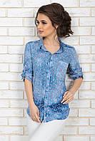 Блузка голубая Гранж цветочный принт, фото 1