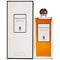 Serge Lutens   Ambre Sultan  50ml парфюмированная вода (оригинал)