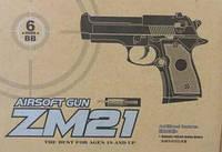 Пистолет игрушечный ZM21, Airsoft Gun. Детский пистолет ZM21, металлический корпус, пульки 6мм.