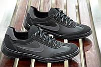 Туфли спортивные кроссовки мокасины мужские черные типа Найк Львов 2017. Топ