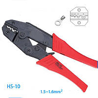 Клещи для обжима неизолированных наконечников HS-10  (1,5-6mm2)