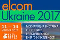 21-я выставка энергетики, электротехники и энергоэффективности ElcomUkraine-2017