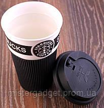 Термочашка Starbucks 400мл. Керамическая кружка Старбакс, фото 3