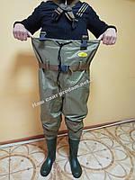 Забродный костюм
