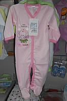 Человечек в роддом для новорожденных кулир р.56 ТМ Фламинго