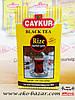 Чай черный турецкий  Ризе Турист (Çaykur rize turist), 0,5 кг TM Çaykur - Фото