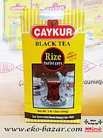 Турецкий чай 0,5 кг. - (Чайкур) - Çaykur rize turist