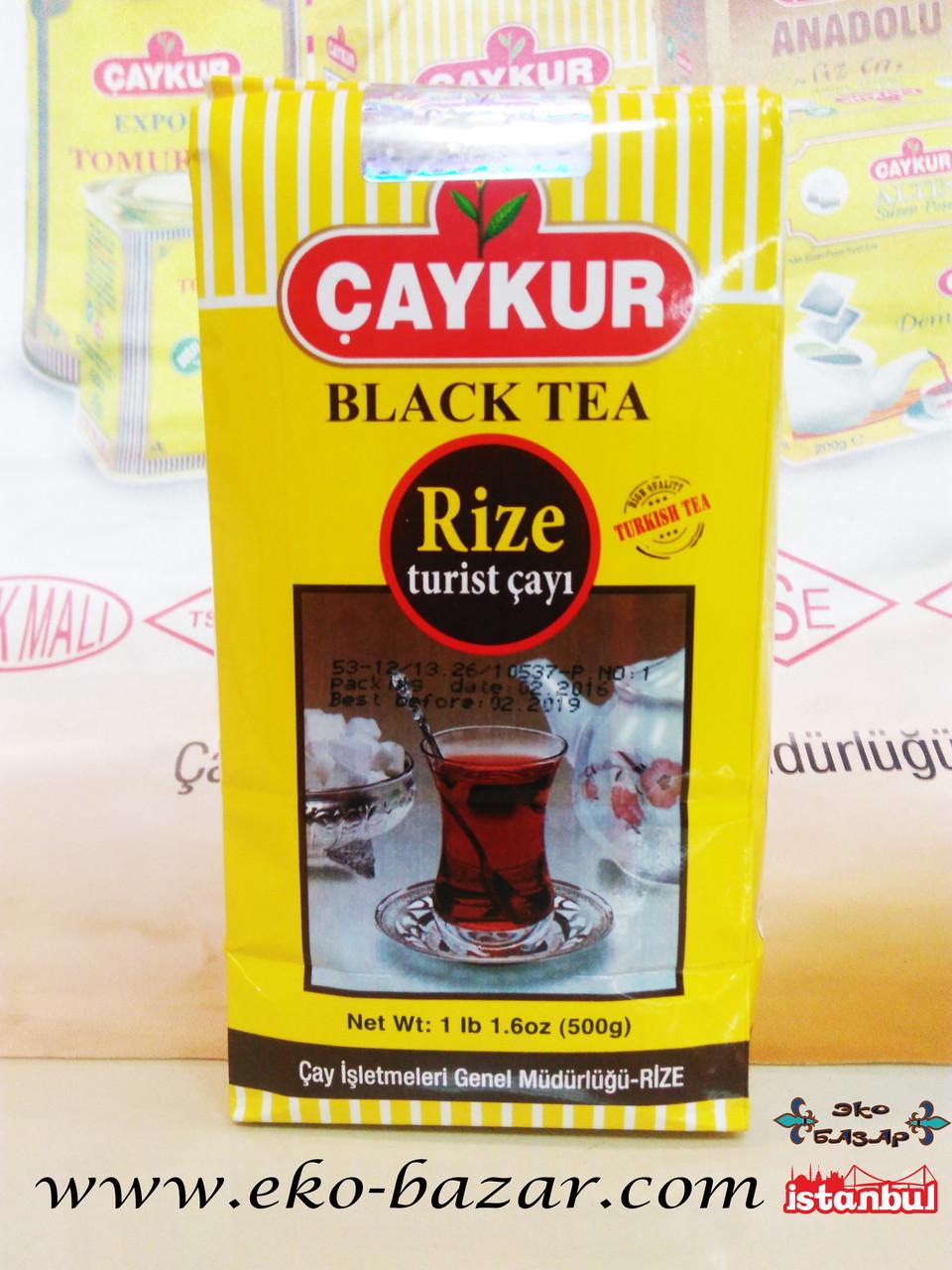 Чай черный турецкий  Ризе Турист (Çaykur rize turist), 0,5 кг TM Çaykur