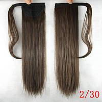 Шиньон хвост на ленте 60 см коричневый натуральный волосы