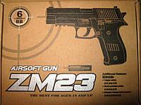Игрушечный пистолет на пульках. Пистолет ZM23, пластик, металлический корпус, пульки 6мм.