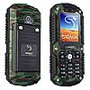 Sigma mobile X-treame IT67 khaki ip67, фото 3