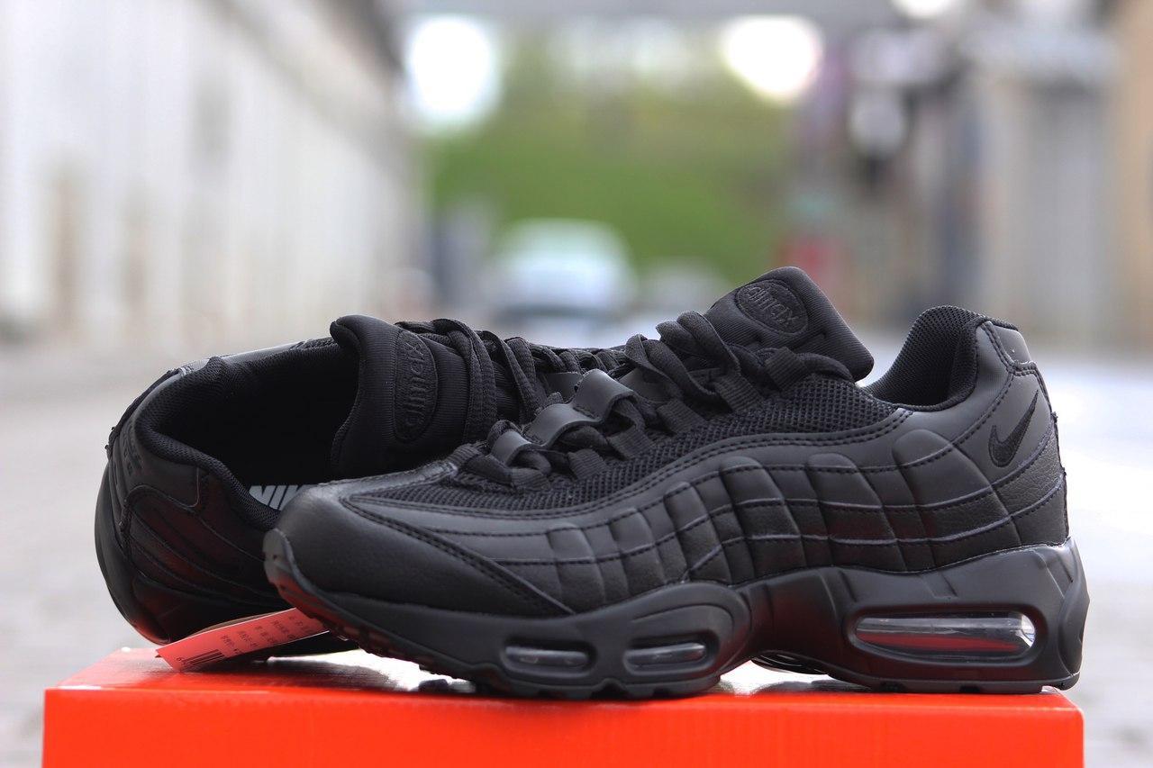 Крутые кроссовки Nike air max 95  черные 36р
