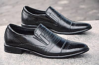 Туфли классические мужские кожаные без шнурков черные 2017. Только 44р!