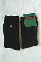 Теплые носки Житомир, фото 1