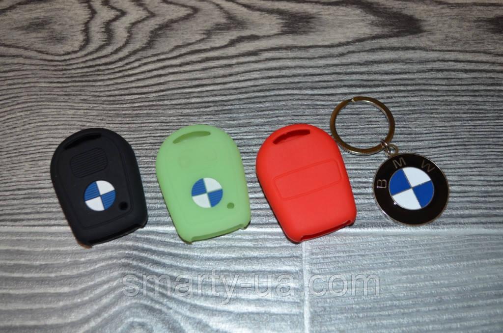 Силіконовий чохол для ключа BMW