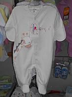 Человечек в роддом для новорожденных интерлок р.56 ТМ Фламинго