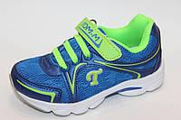 Детские кроссовки для мальчиков Tom.m 25-30, синие