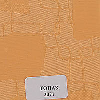 Рулонные шторы Ткань Топаз 2071 Абрикос