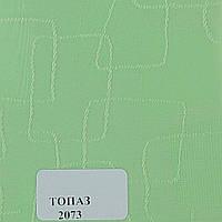 Рулонные шторы Одесса Ткань Топаз Светло-зелёный 2073