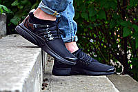 Мужские кроссовки найк престо  Найк Air Presto ID Black