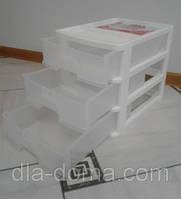 Мини комод настольный пластиковый (24*35) 3 ящика