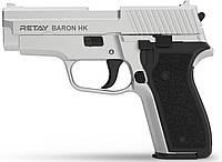 Пистолет стартовый Retay Baron HK Сhrome