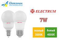 Светодиодная лампа 7W A50 Е14/Е27 Electrum LD-7