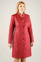 Длинная женская куртка большого размера Прима вино 50-58 размеры