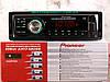 Автомагнитола Pioneer 1042P Парктроник + 4 датчика, USB, AUX, FM Магнитола 1042