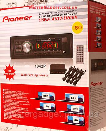 Автомагнитола Pioneer 1042P Парктроник + 4 датчика, USB, AUX, FM Магнитола 1042, фото 2