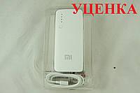 Уценка***Power Bank Xiaomi портативная зарядка 16800mah UC2617