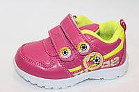 Детские кроссовки для девочки Tom.m 21-26 розовые