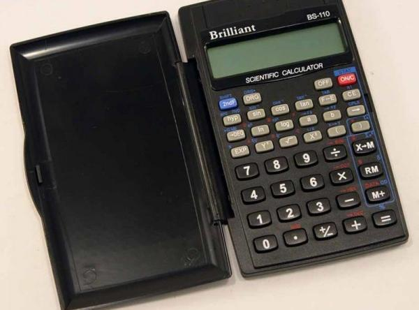 Калькулятор Brilliant BS-110 (7,2х12см)