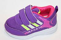 Детские кроссовки для девочки с сеткой Boyang фиолетовые 21-26