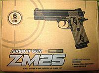 Детский пистолет ZM25 для игры на улице, метал+пластик, пульки 6мм.