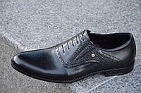Туфли классические натуральная кожа черные мужские с узором. Топ