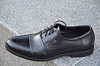Туфли классические натуральная кожа черные мужские Харьков. Топ, фото 1