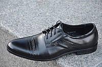 Туфли классические натуральная кожа черные мужские с узором Харьков. Топ