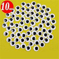 Глаза для куклы 3D 10 мм 100шт
